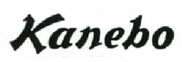 Verlängerung Marken Nr. 5667 B Kanebo