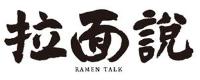 Neueintragung Marken Nr. 19481 RAMEN TALK